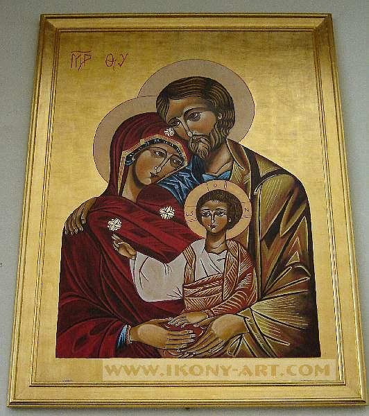 The Holy Family. The icon of the Equipes Notre-Dame movement.